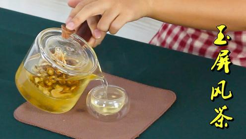气虚浑身乏力,4样中药煮成茶,补中益气,脾胃好,肺脏好