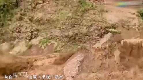 自然灾害面前,人类真的很渺小,太可怕了!