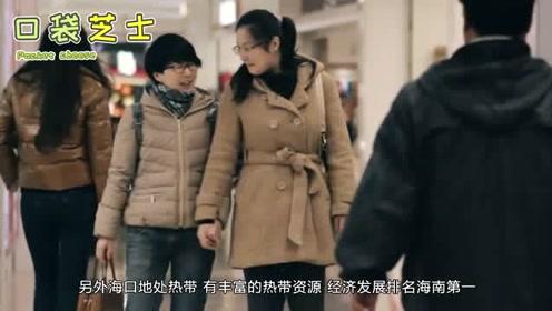 将来最具发展潜力的两个城市,大家普遍看好,有望超过深圳?