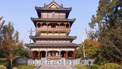 徐州汉文化景区竹林寺,山顶还有一座观音阁