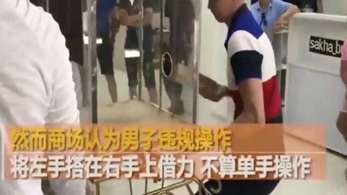 男子单手抽11公斤金条挑战成功,商场却耍赖不给十万奖金!