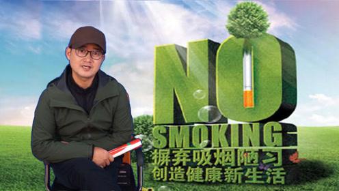 戒烟故事一,听懂本系列,就拥有成功戒烟的能力,真正摆脱不再难