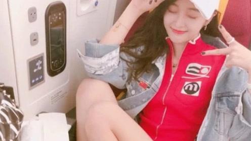 吴宣仪坐飞机时穿鞋踩凳子上,却忘了自己穿的热裤,只能打码补救
