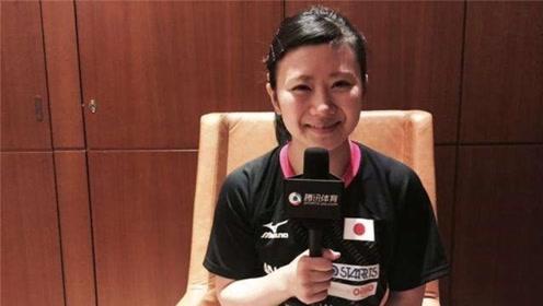 福原爱被问:中国女人和日本女人有什么区别?她脱口1句,太真实