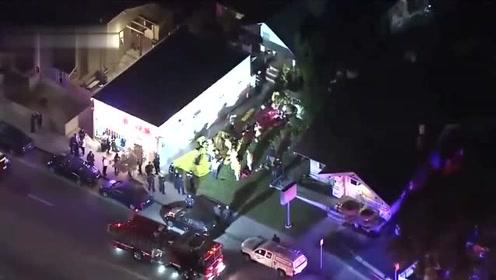 美国加州万圣节派对发生枪击案 至少3死9伤