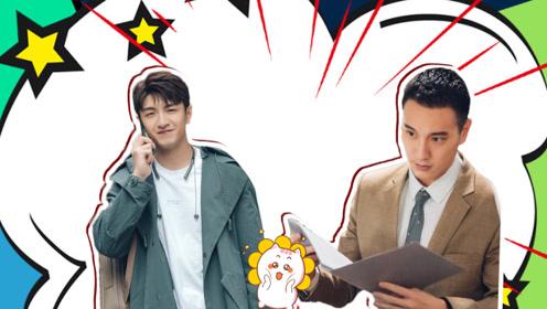 《没有秘密的你》忠犬弟弟vs 精英熟男,江夏秒变醋王?