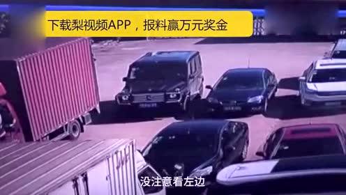 200万奔驰大G被连撞2次,货车司机,为了还原现场!崩溃