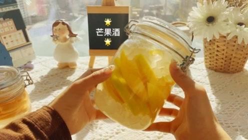 美食vlog: 芒果酒
