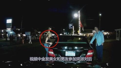 金发美女喝酒后还要执意开车,接下来被拦下来后慌了