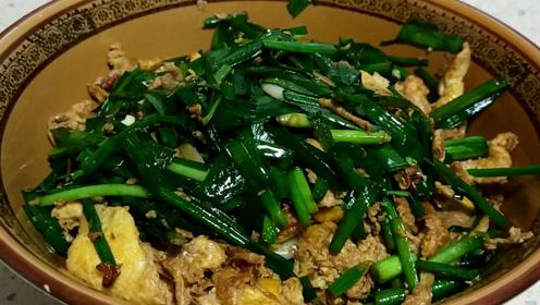 韭菜炒鸡蛋,好吃的家常美食,学会了经常做来吃
