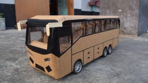 玩具公交车的制作,你觉得怎么样?