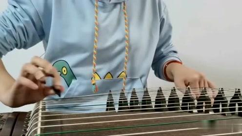 【纯筝】《大宅门》古筝自学入门基础课程