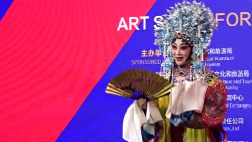 2019驻华使节艺术沙龙活动在京成功举办