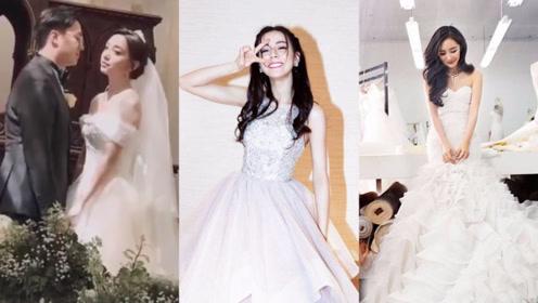 北大才女梅桢婚纱照美翻,迪丽热巴和杨幂的婚纱照更是一绝