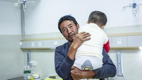 男子婚内出轨生子 孩子出生后遭母亲抛弃又身患重症 爷爷:豁出老命也要救