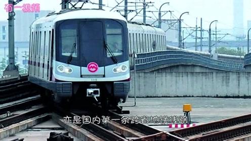 世界上最长的地铁就在上海,跨两省共38站,票价只要9元去过吗?