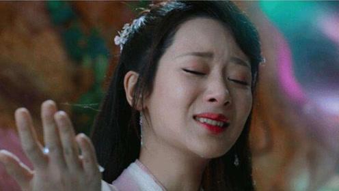 杨紫哭戏太厉害了,让韩商言当场心碎,隔着屏幕都看哭了!
