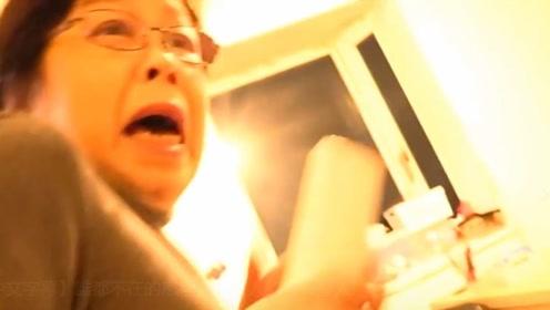 """日本小哥钟爱整蛊自家天然呆奶奶 超吓人的""""纳豆盒子"""""""