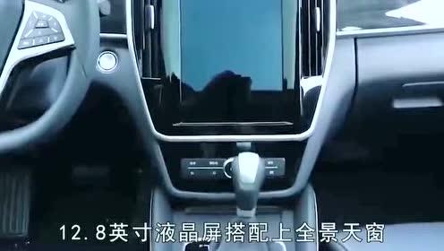 环抱式座舱设计,搭1.5T发动机,网友:油耗仅7.8L!
