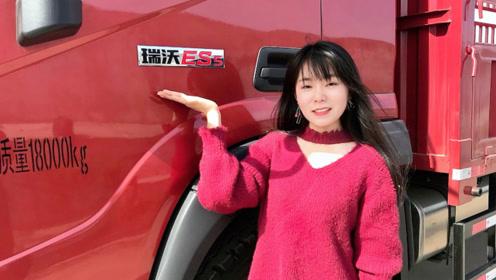 额定载重11.8吨超能装!6米8福田瑞沃ES5底盘价只要15.2万
