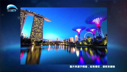 漫游新加坡 感受花园城市的魅力