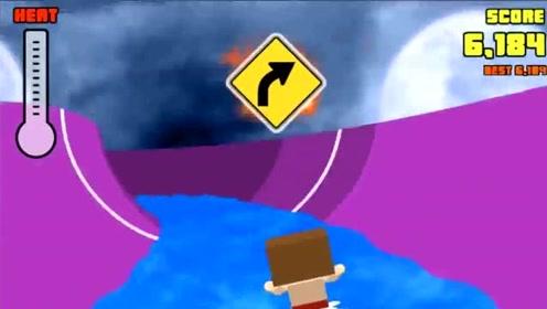 滑水游戏: 躲避障碍物