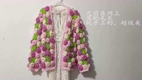 瓶子的VLOG,网上花400多买了一件毛衣,值不值?收到之后惊艳了