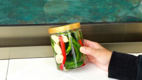 用这窍门腌辣椒,腌出来的辣椒入味还好吃,一周就能吃