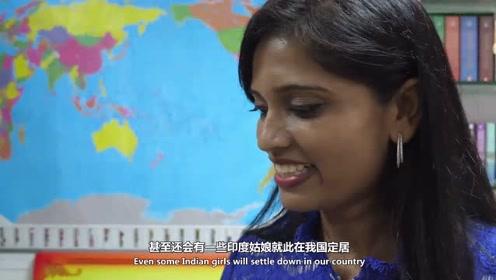 印度姑娘为什么喜欢来中国找工作?