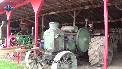 存放100年的老拖拉机还能动吗?老外尝试一拉油门,机械怪物回来了
