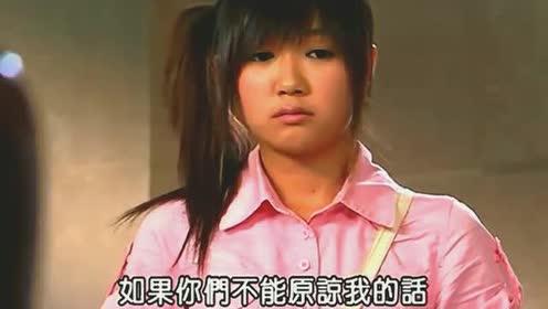 黑糖玛奇朵:十七岁丫头,是六位少爷的管家?姐妹们瞬间瞠目结舌
