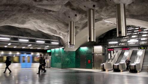 世界上最美的艺术长廊,竟然是斯德哥尔摩的地铁站