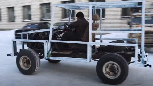 俄罗斯不愧是战斗民族,大冬天的把汽车改造成车架状,不怕冻啊!