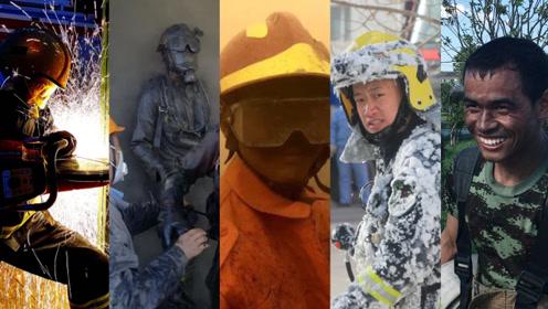 向烈火英雄致敬!80秒混剪全程高能:中国消防员无畏前行的身影