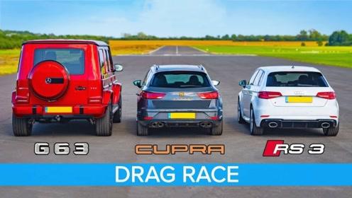 奔驰G63有多快?和钢炮王奥迪RS3比加速,眼见为实!