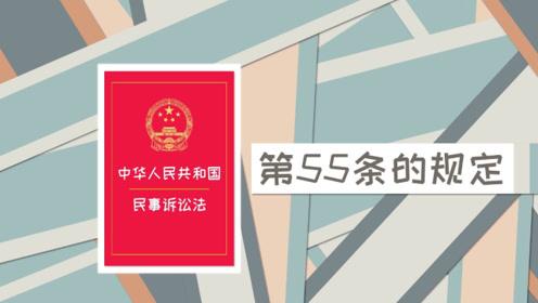 """湖南省法治微视频大赛入围作品——《违法排污无人告?公益诉讼勇""""亮剑""""》"""
