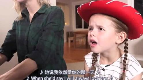 6岁国外小女孩一首歌走红,看到最后好感动,又骗我生女儿!