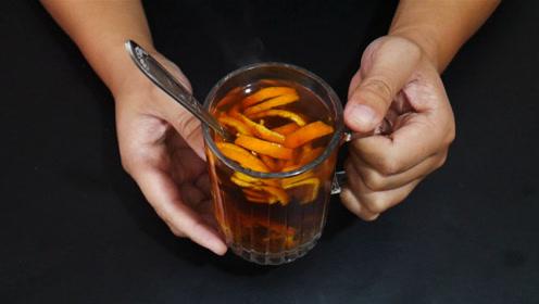 生姜加橘子皮泡水,真是厉害,解决了好多人的烦恼,看完回家试试
