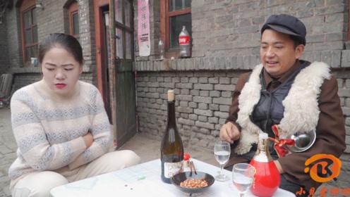 短剧:小伙劝朋友喝酒,谁料媳妇一席话,老公立马明白道理