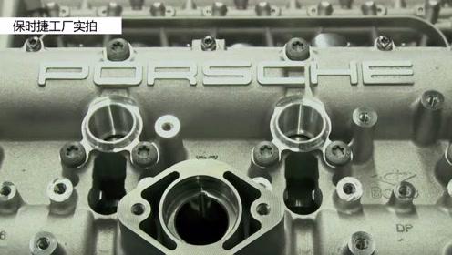 神车是如何炼成的:保时捷918生产组装全程实拍