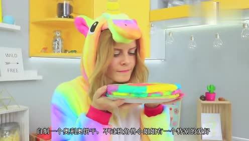 独角兽创意美食!小姐姐制作彩虹奥利奥,一口吃下去满满的少女心