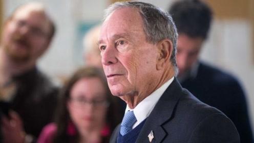 纽约市前市长布隆伯格酝酿竞选下届总统