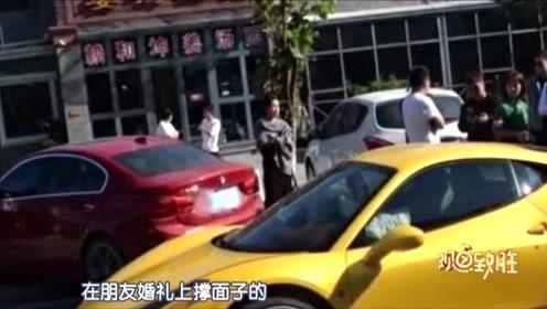 法拉利撞宝马车损百万 司机哭了:车是借的