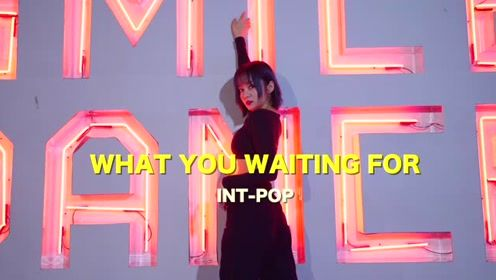 舞蹈《what are you witing for》翻跳
