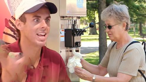 恶搞冰淇淋售卖机:按开后根本停不下来,路人反应让人笑出声