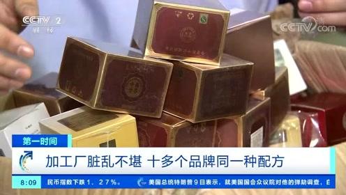 大快人心!江苏警方捣毁非法添加化妆品生产窝点