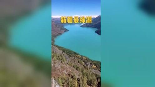 新疆最绿的湖