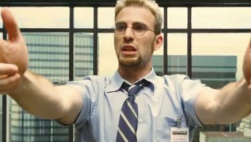 一部动作片,只需动一动手指头就能打到保安,一次性过个瘾