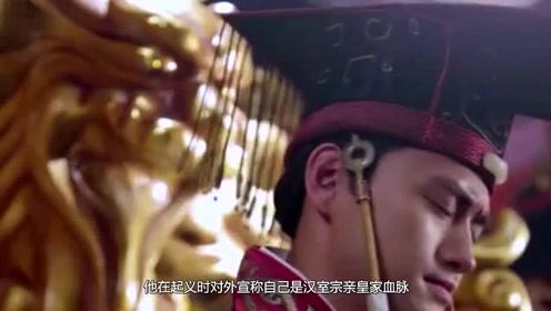 刘秀称帝后抛弃生父,将自己过继给他人,这是为何