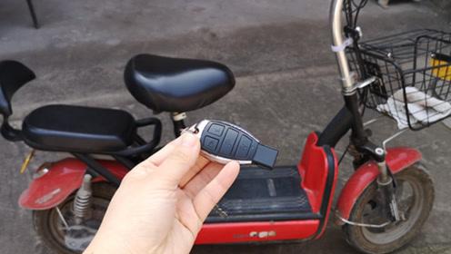 电动车钥匙上,还隐藏着几个厉害用途,后悔今天才知道,不学可惜了